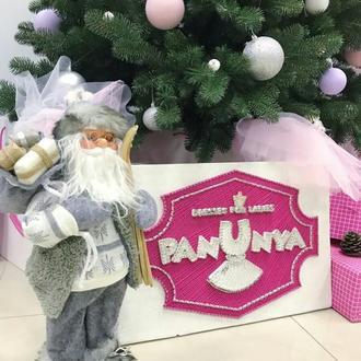 Логотип детского бренда Panunya