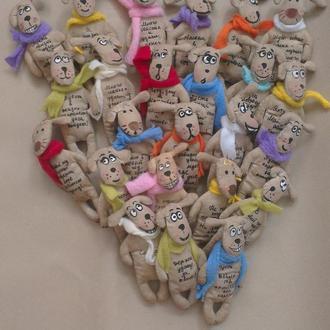 Ароматизированные куклы