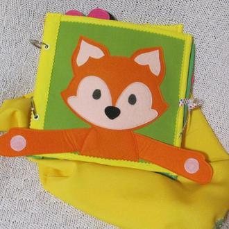 Книжка-развивашка с лисичкой