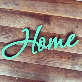 """Слова для фотосесии """"Home"""""""