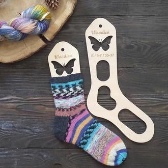 Блокираторы для носков - Бабочки S