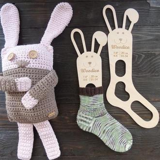 Блокираторы для детских носков - Зайчики 20 см