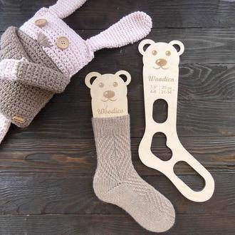 Блокираторы (блокаторы) для детских носков - Мишка