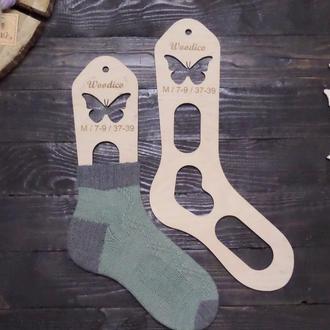 Блокираторы для носков - Бабочки М