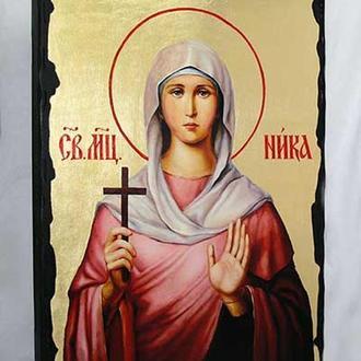 Икона Мученица Ника Коринфская