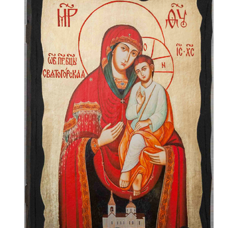 Икона Пресвятой Богородицы Святогорская