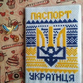 Обложка на паспорт ручная работа вышивка