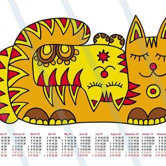 Календарь на 2018 год. Котики инь-ян. Принт А3, А2 или цифровой