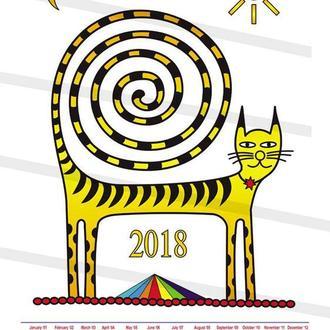 Календарь 2018. Кот и вселенная. Принт А3, А2 или цифровой