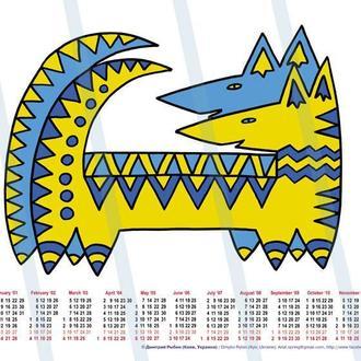 Календарь 2018. Год собаки. Желто-синий. Принт А3, А2 или цифровой