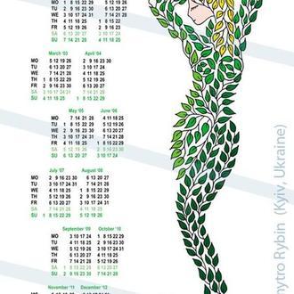 Календарь на 2018 год. Женский образ из листиков. А3 или цифровой