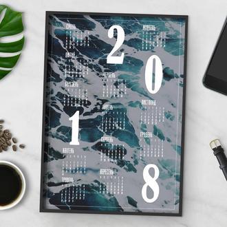"""Календарь на 2018 год """"Океан"""""""
