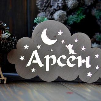 LED-ночник из дерева с именем Арсен