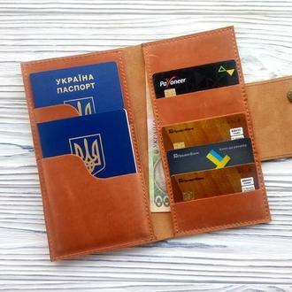 Оранжевый тревел кейс, органайзер для документов, подарки для женщин от мастерской Kozhemyaka