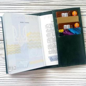 Кожаная обложка для паспорта, зеленая обложка, подарок для женщины от мастерской Kozhemyaka
