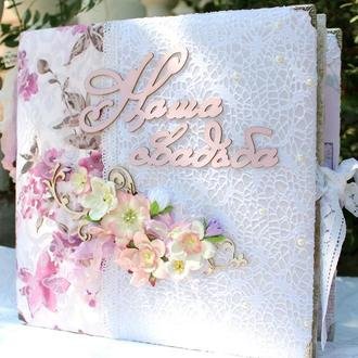 Большой свадебный фотоальбом на заказ