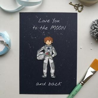 """Объёмная космическая открытка """"Love You to the Moon and back"""""""