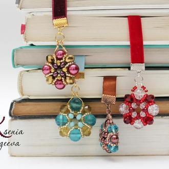 Закладка для книги, дневника, блокнота