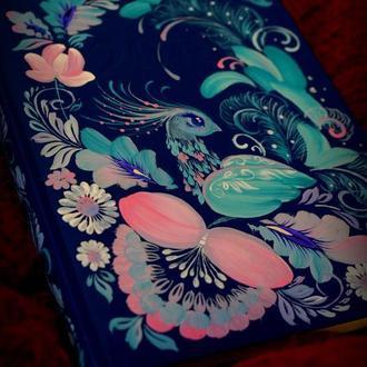 Ежедневник датированный на 2018 год: «Волшебная птица в розовом саду»
