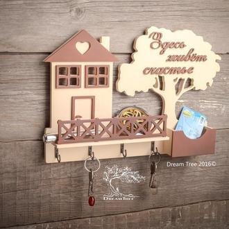 """Ключница """"Семейное дерево""""  беж+яблоня"""