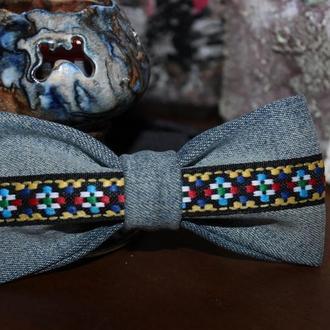 Галстук-бабочка джинсовая с украинским узором / Бабочка джинсовая с украинским узором