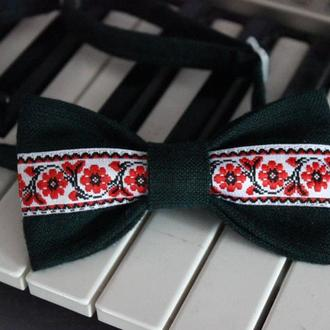 Галстук-бабочка темно-зеленая с украинским узором / Краватка-Метелик темно-зелений з українським ві