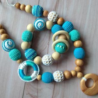 Набор можжевеловые слингобусы и грызунок-прорезыватель мальчику экоигрушка подарок малышу ручная раб