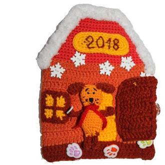 Развивающий планшет Новогодний домик собачки