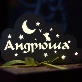 Детский ночник из дерева - Андрюша