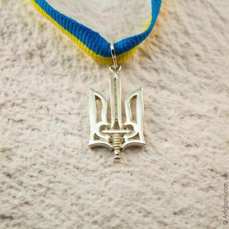 Серебряный кулон Трезубец с мечом (Правый сектор)