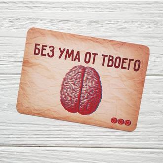Анатомия любви: Мозг