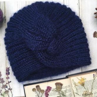 Шапка чалма, тюрбан, синя в'язана шапка, в'язана чалма, мохерова чалма зимня шапка
