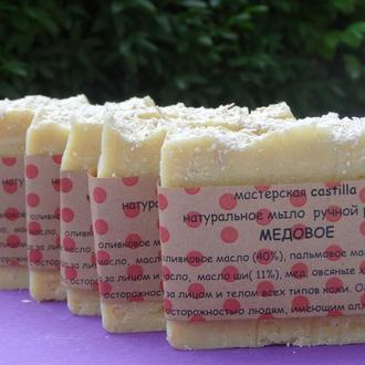 медовое мыло на оливковом масле