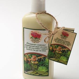 Молочко для тела фісташково-оливковое