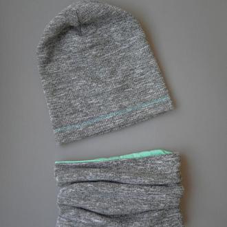 Комплект на глубокую осень: серый с мятным. ОГ 50-52 см