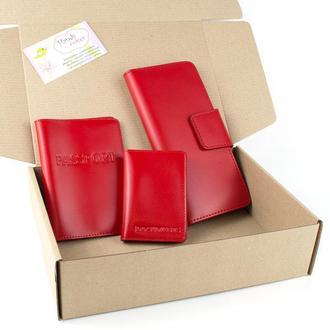 Подарочный набор №12 (красный): обложка на паспорт, документы + кошелек
