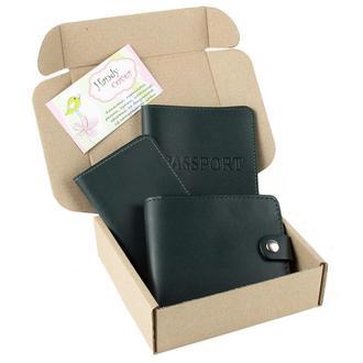 Набор №5 (зеленый): обложка на паспорт, документы, картхолдер, портмоне