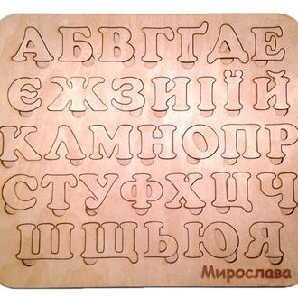 Азбука деревянная с гравировкой имени