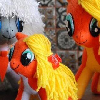 Семья Пони (папа-Понь, мама-Пони и дочка-Пони)