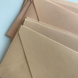 Конверт кольоровий в асортименті (beige)