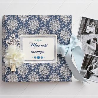 Весільний фотоальбом з квітами (синій)