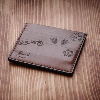 кардхолдер Трипілля | Trypilia small brown cardholder | FRANKO