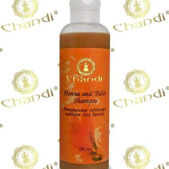 Натуральный индийский шампунь Хна и Тулси Чанди, Henna and Tulsi Shampoo Chandi 200 мл