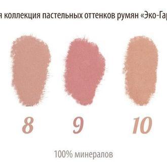 Нежные нюдовые минеральные румяна для естественного макияжа лица (10 г.)
