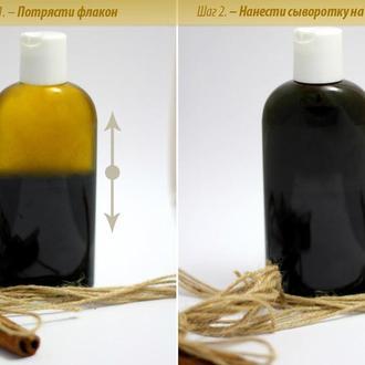 Система (маска) для экстренного восстановления волос