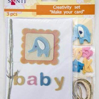 Набор заготовок для открыток Santi 3шт 17*12см 230г/м Baby со слоненком 951955