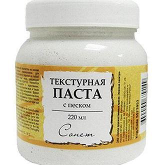 Паста текстурная ЗХК Невская Палитра Сонет с песком 220мл 351899