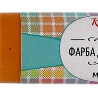 Краска по ткани акриловая Rosa Talent контур 20мл Оранжевая 21924