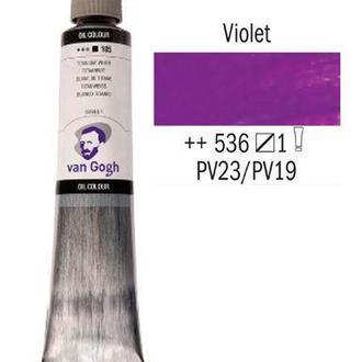 Краска масляная Van Gogh 200мл Royal Talens №536 Фиолетовая 02085363