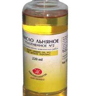 Масло льняное ЗХК Невская Палитра 220мл 351623